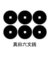 家紋 家紋検索 銭紋