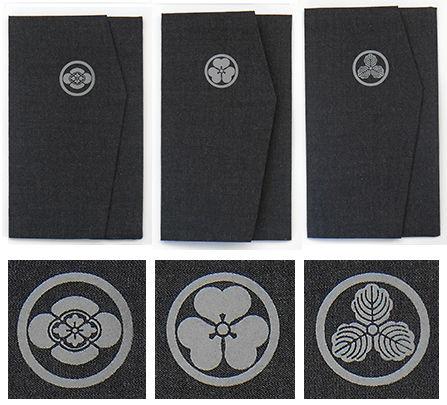 丸に木瓜紋-丸に片喰紋-丸に三つ柏紋