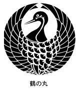 家紋 家紋検索 鶴の丸紋