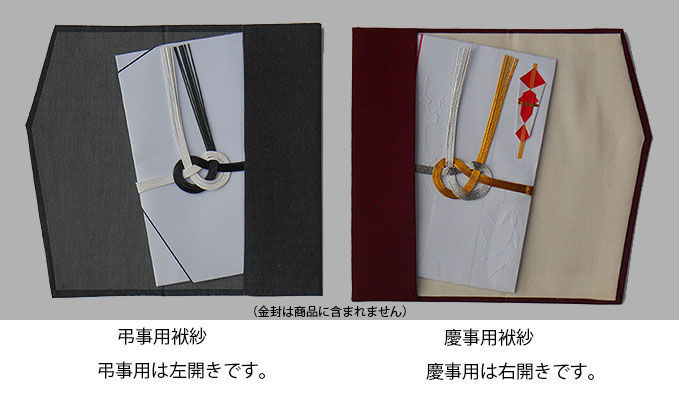fukusa-set-BB