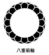家紋 家紋検索 八重菊輪紋