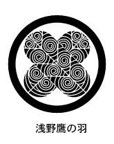 家紋 家紋検索 鷹の羽ー浅野家