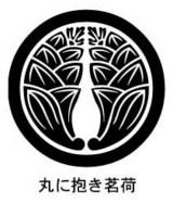 家紋 家紋検索 丸に抱き茗荷紋