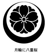家紋 家紋検索 月輪に八重桜紋