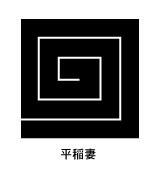 家紋 家紋検索 平稲妻紋