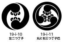 19-i-丁子紋