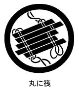 家紋 家紋検索 筏紋