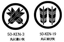 家紋ネクタイ-丸に違い矢