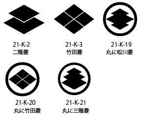 21-k菱紋