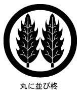 家紋 家紋検索 丸に並び柊紋