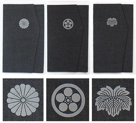一六枚菊紋-丸に梅鉢紋-鬼桐紋