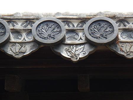 瓦-揚羽蝶
