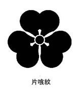 家紋 家紋検索 片喰紋