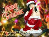 あいみちゃんメリークリスマスー