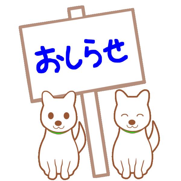 illustrain08-12dog_08