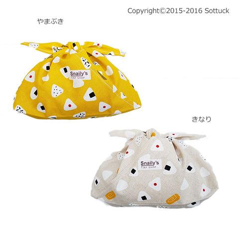 あづま袋(お弁当)色バリエ