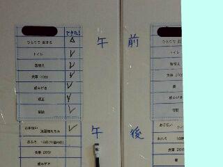 snap_haruzemi_20147501925.jpg