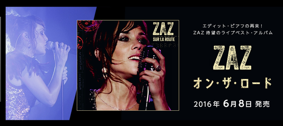 zaz on the road