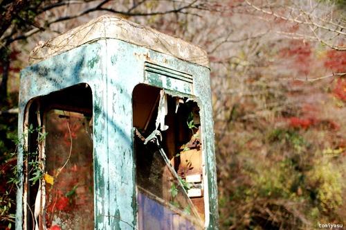 telephon box
