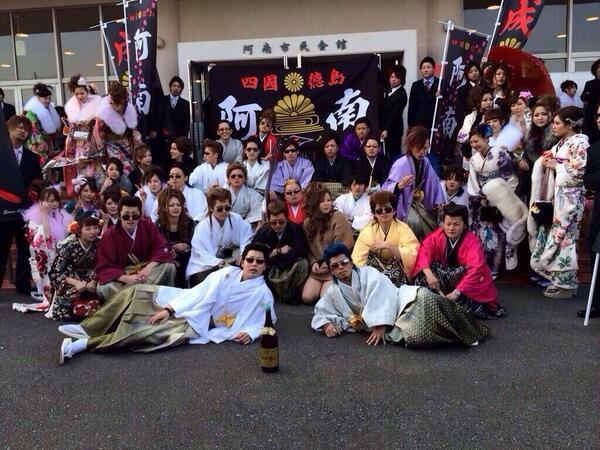 【はき違いすぎ】 徳島県阿南市の成人式が昭和すぎwwwww : ばん速 【2chまとめ】
