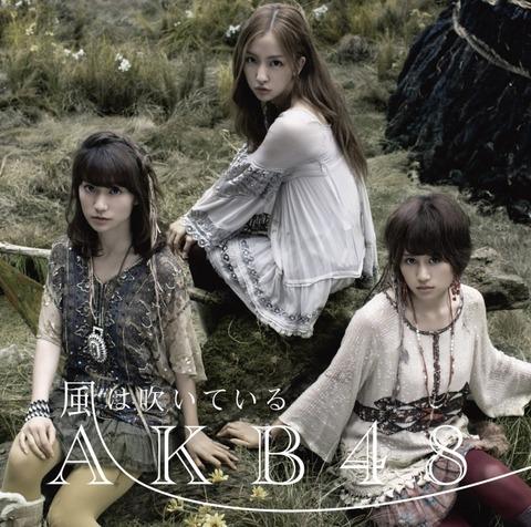 img20110930akb48windblows1-800x793