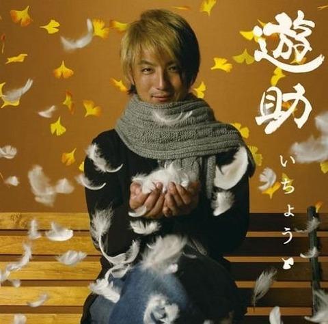 news_large_yusuke_JK