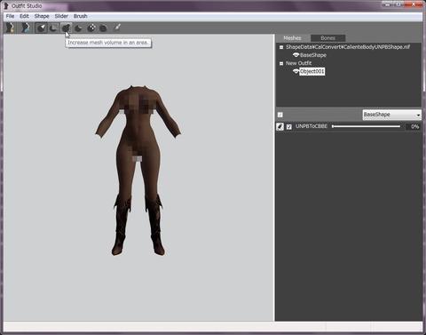 mesh edit tool (15)