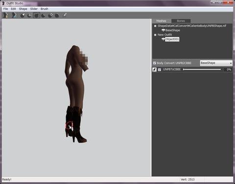 mesh edit tool (21)