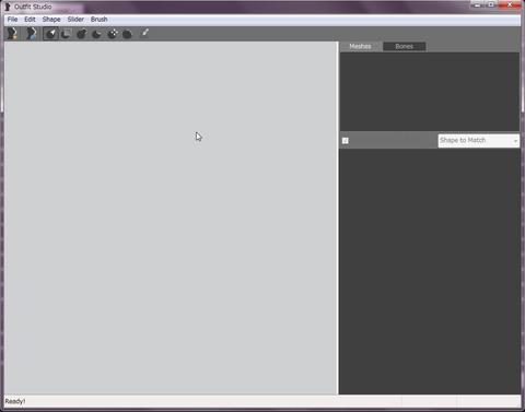 mesh edit tool (5)