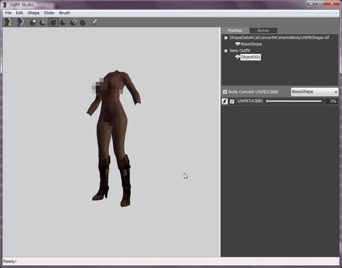 mesh edit tool (16)