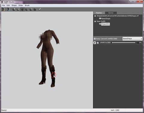 mesh edit tool (17)