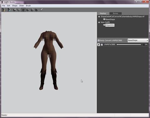 mesh edit tool (22)