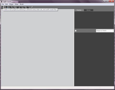 mesh edit tool (6)