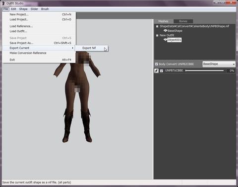 mesh edit tool (23)