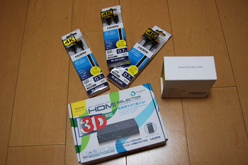 DSC_7801