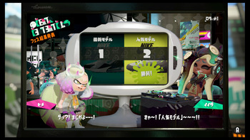 Switchスクリーンショット2018-03-25 17-21-16のコピー