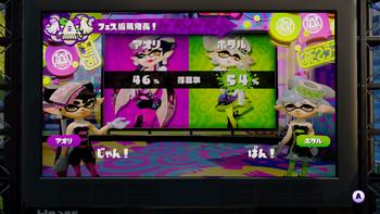 WiiUスクリーンショット2016-07-24 23-21-01