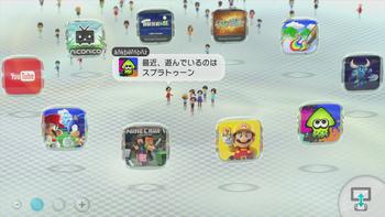 WiiUスクリーンショット2016-08-05 22-48-01