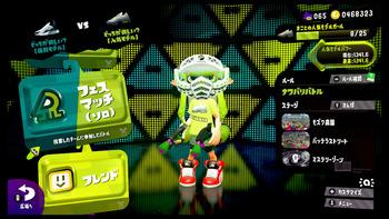 Switchスクリーンショット2018-03-25 00-06-17のコピー