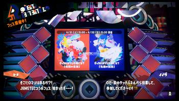 Switchスクリーンショット2018-04-21 20-53-42のコピー