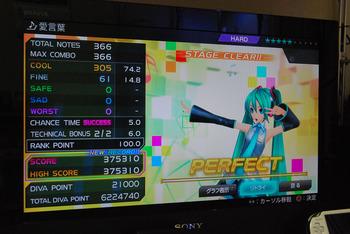 DSC_2289