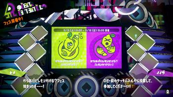 Switchスクリーンショット2017-11-11 16-13-04のコピー