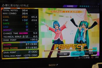 DSC_3814