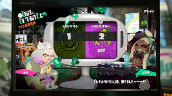 Switchスクリーンショット2017-11-12 18-08-19 1のコピー