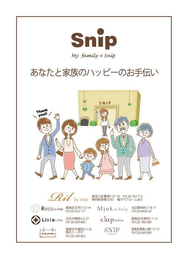 SNIP_0308_2