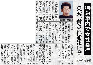 【国内】「自己責任論」で中世に退行する日本★3 [転載禁止]©2ch.net YouTube動画>3本 ->画像>50枚