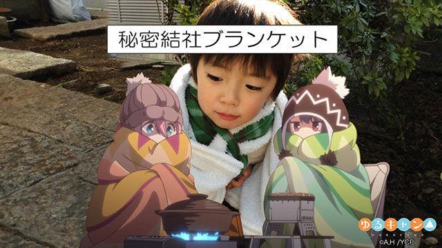 yurucamp5