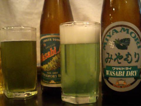 Wasabi-Beer