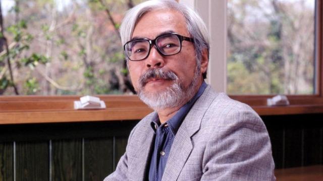 miyazaki-main