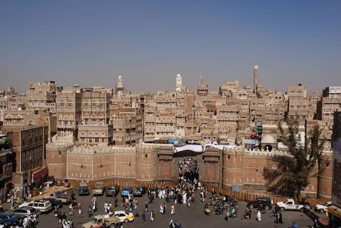 bab_al_yemen